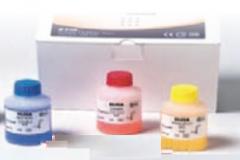 Reactivos inmunodots-DIAspot